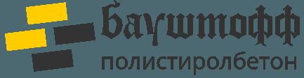 Бауштоф полистиролбетон Краснодар