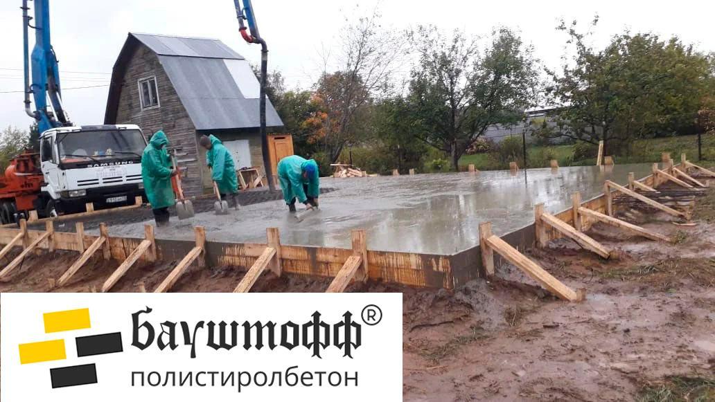 3 Благоустройство.рф 2205 подписчиков Строительство свайно-ростверкового фундамента